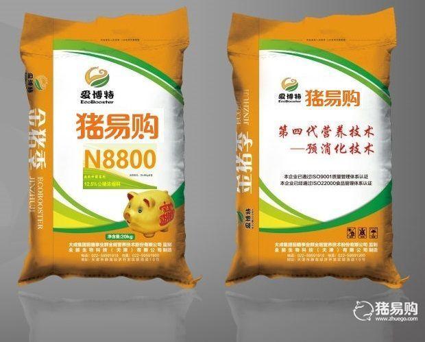【大成集团前瞻利来娱乐app】爱博特N8800超级种公猪预消化浓缩料12.5%