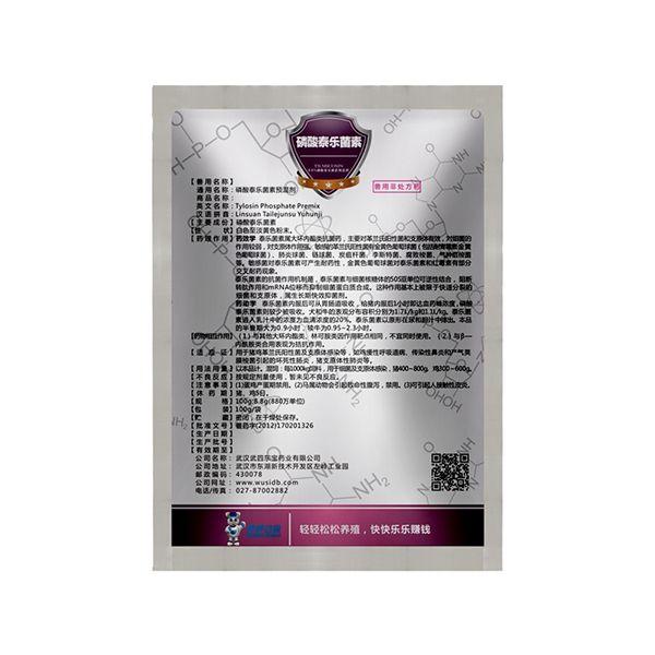 【哼哼动保】8.8%磷酸泰乐菌素预混剂100g 全面防治呼吸道及肠道疾病
