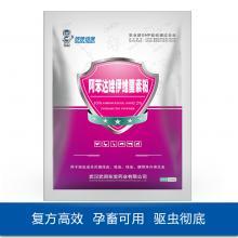 10%阿苯达唑伊维菌素粉