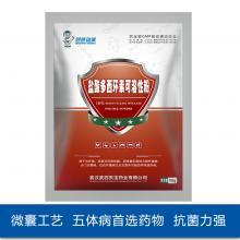 稳定性盐酸多西环素可溶性粉