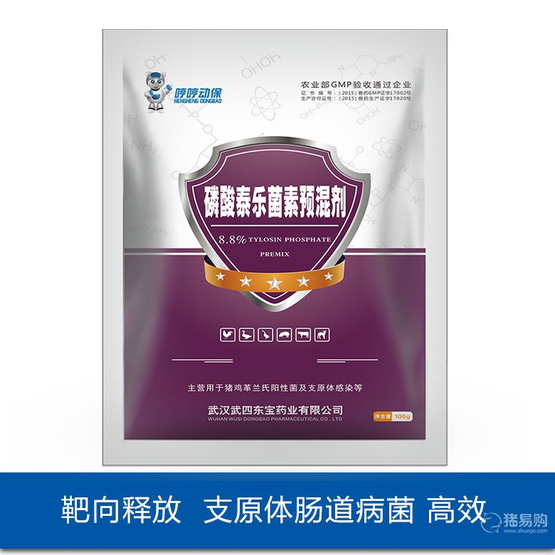 【哼哼动保】8.8%磷酸泰乐菌素100g     防治呼吸道及肠道疾病、抗感染、促生长
