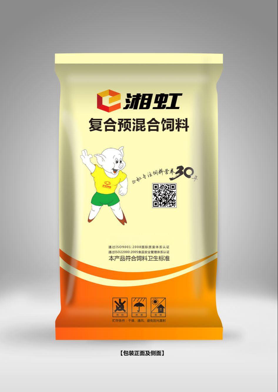 【正虹】8%怀孕母猪复合预混合利来娱乐app  eXH849