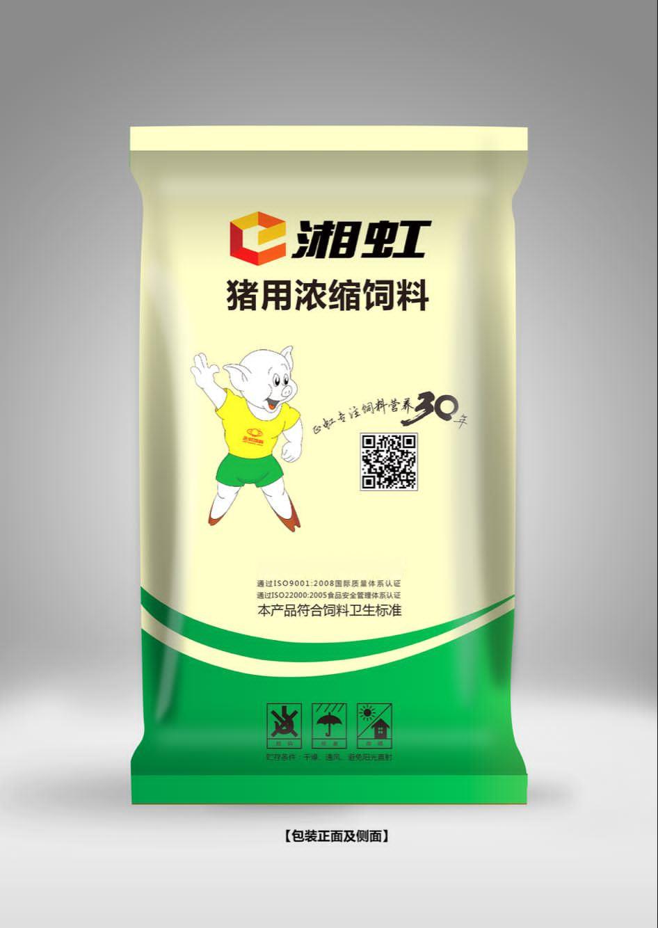 【正虹】40%乳猪浓缩利来娱乐app  eXH4009