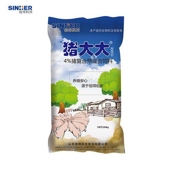 【信得科技】猪大大预混料猪利来娱乐app大猪料30kg-出栏育肥期专用(加强型)