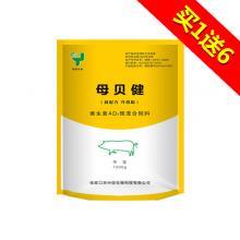 母贝健 维生素AD3预混合利来娱乐app 猪场专用维生素 1000g*20袋/桶