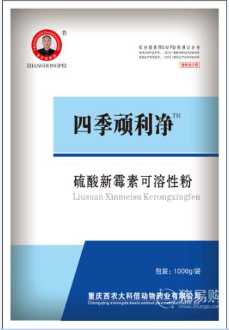 科信-四季顽利净TM (1000g)  专利技术  肠道抗生素+肠道粘膜保护剂+微生态