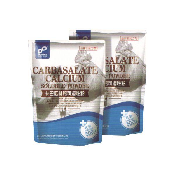 【地邦制药】卡巴匹林钙可溶性粉