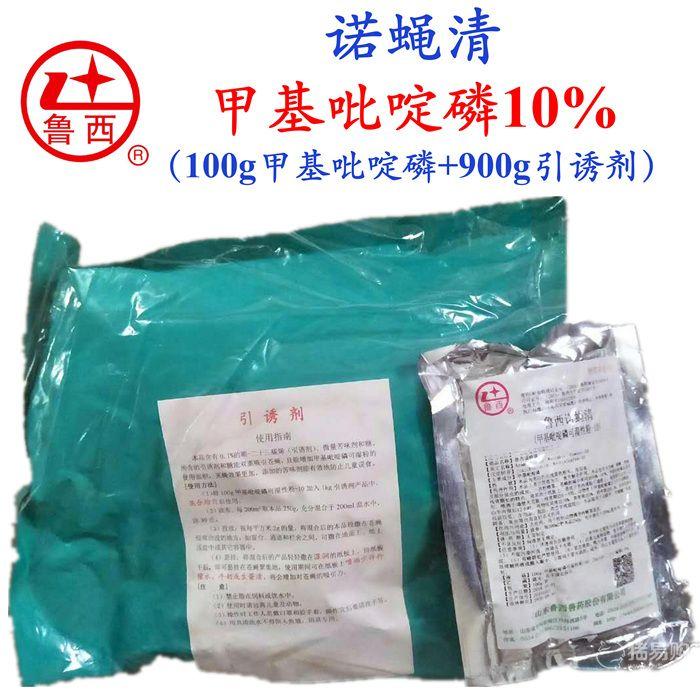 鲁西兽药 诺蝇清 甲基吡啶磷可湿性粉10% 引诱 杀灭苍蝇 内含引诱剂