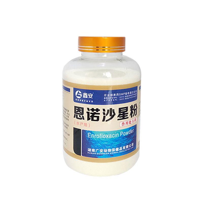 【广安动保】 恩诺沙星粉(肠炎,败血病等)