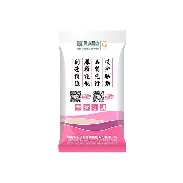 【湖南伟业云商】猪饲料 乳猪教槽料 配合饲料 小猪开口料 全价料颗粒料含豆粕