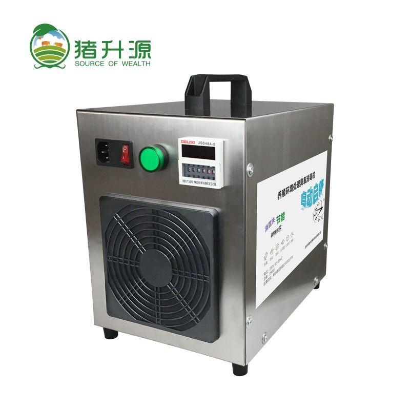 【猪升源】养殖环境空气净化机 空气净化器 环境处理器 臭氧消毒机