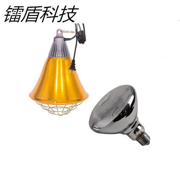 金色保温灯罩小号+麻面灯泡