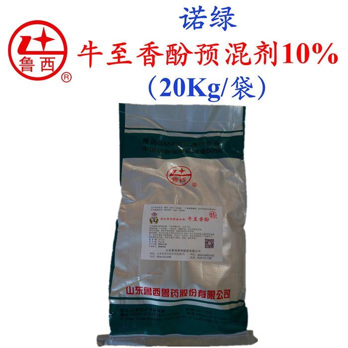 牛至香酚预混剂10%