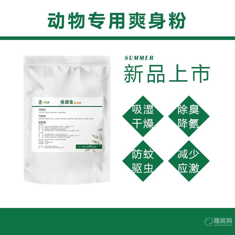 【牧之骄】优贝生1kg/袋、多功能宝贝接生粉