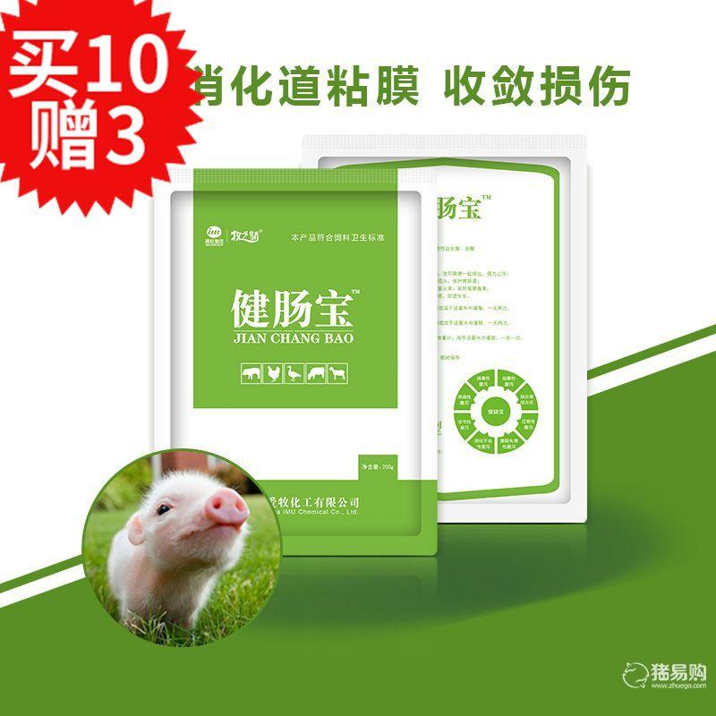 【牧之骄】健肠宝-防泻止泻 保护动物肠道健康 催肥增重(200g)10包起订