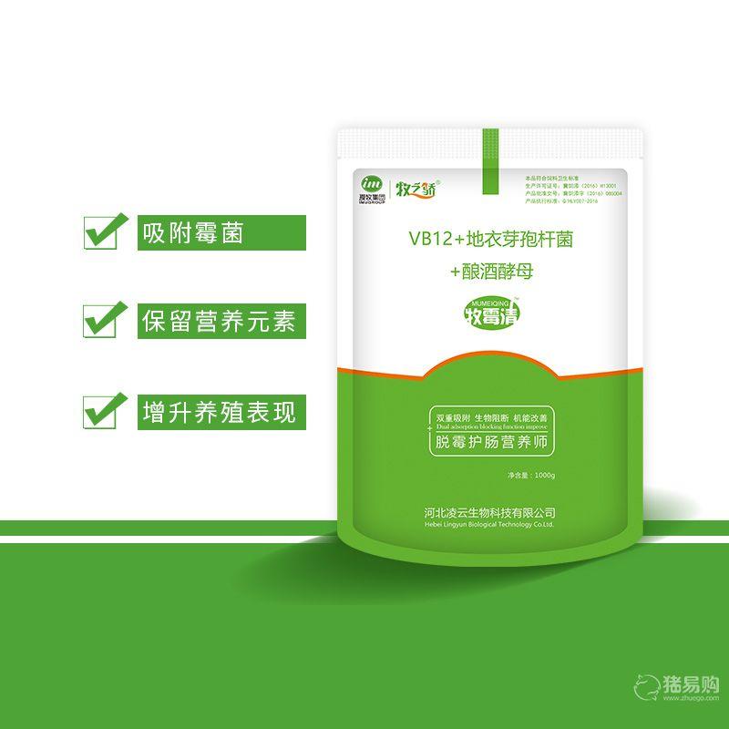 【牧之骄】 牧霉清1kg/袋 脱霉剂 孕畜可用 致力于打造好性能的脱霉剂